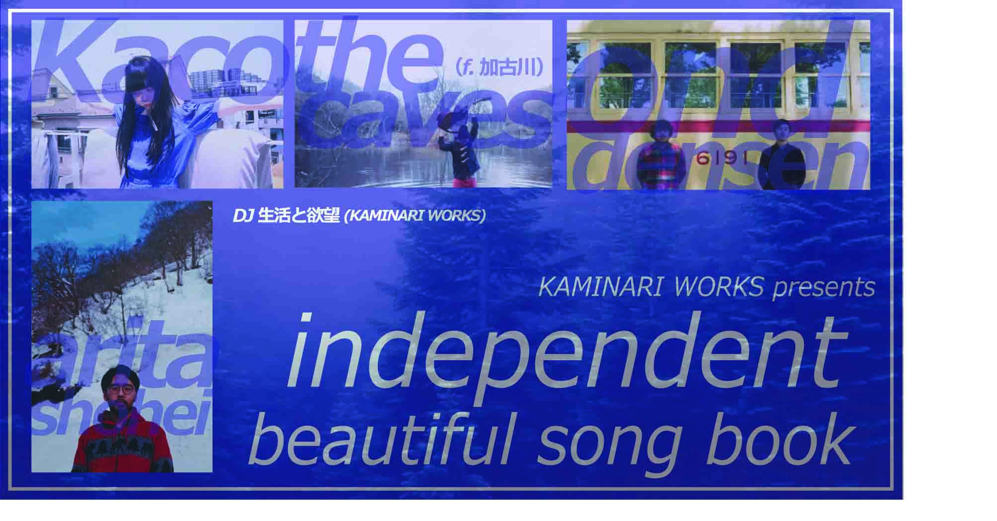 independent beautiful song book