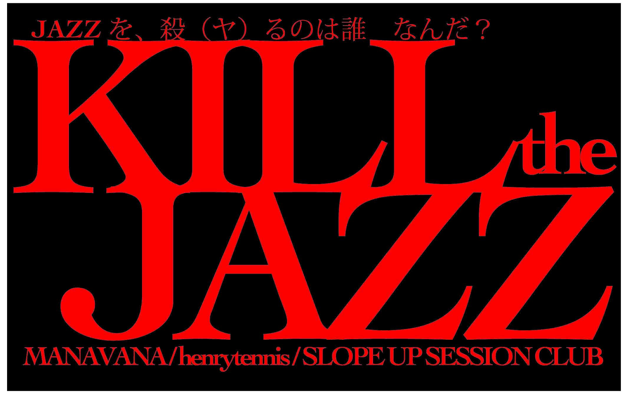 KILL the JAZZ