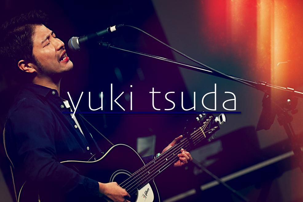 tsudayuki